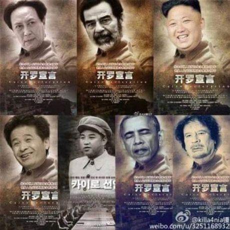 微観中国」'15/09 (29)毛沢東...