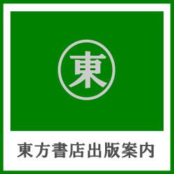 『中国文学の歴史』より 項羽、劉邦の楚歌